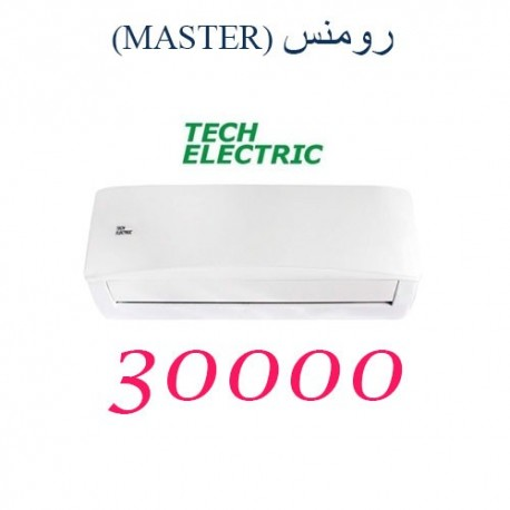 کولر گازی 30000 تک الکتریک مدل رومنس(MASTER)