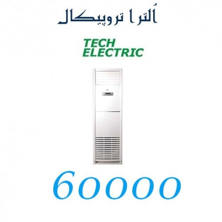 کولر گازی 60000 تک الکتریک ایستاده مدل 60HT3