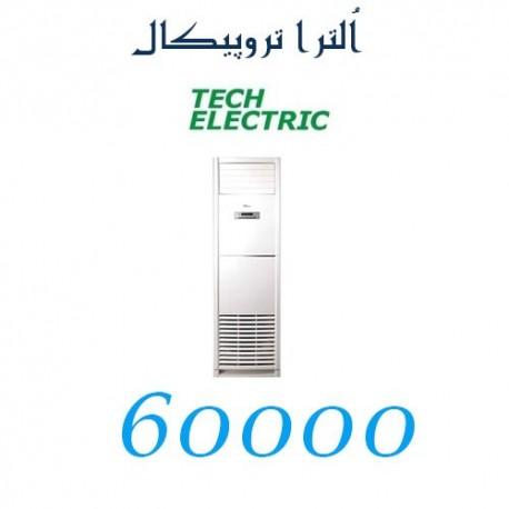 کولر گازی 60000 تک الکتریک ایستاده مدل 60CT3