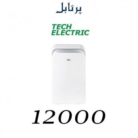 کولر گازی 12000 تک الکتریک پرتابل مدل QB6