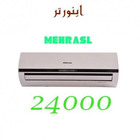 کولر گازی 24000 مهراصل اینورتر مدل INV24