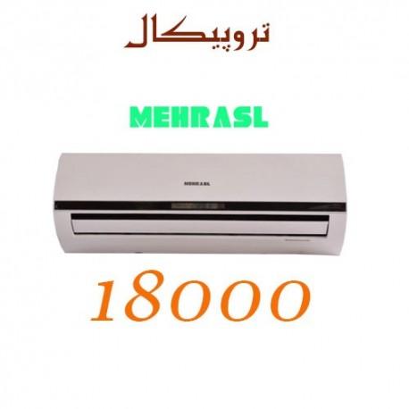 کولر گازی 18000 مهراصل تروپیکال مدل MA18