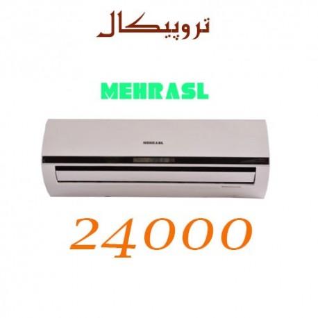 کولر گازی 24000 مهراصل تروپیکال مدل MA24