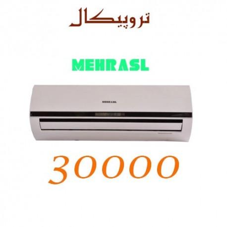 کولر گازی 30000 مهراصل تروپیکال مدل MA30