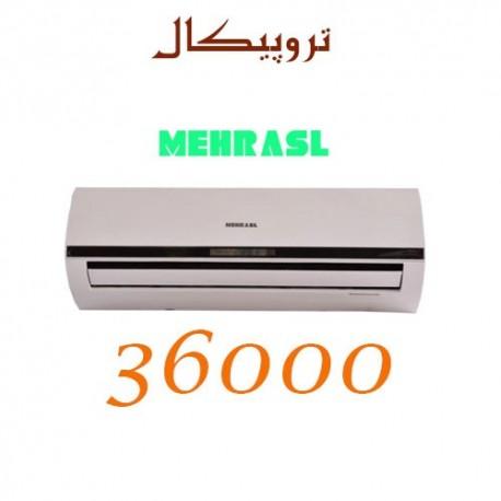 کولر گازی 36000 مهراصل تروپیکال مدل MA36