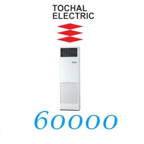 کولر گازی 60000 توچال ایستاده مدل TAI60-S