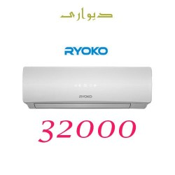 کولر گازی 32000 ریوکو دیواری مدل RT32HW/KA