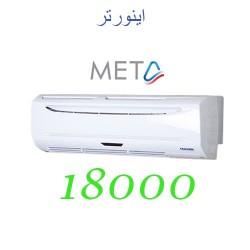 کولر گازی 18000 تهویه اینورتر مدل TWS-N18-H21