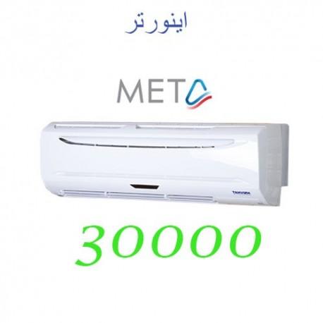 کولر گازی 30000 تهویه اینورتر مدل TWS-N30-H21