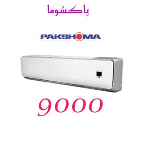 کولر گازی 9000 پاکشوما دیواری مدل GC-091HCRO