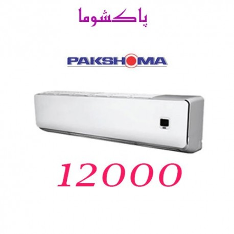کولر گازی 12000 پاکشوما دیواری مدل GC-121HCRO