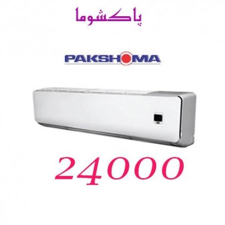 کولر گازی 24000 پاکشوما دیواری مدل GC-241HCRO