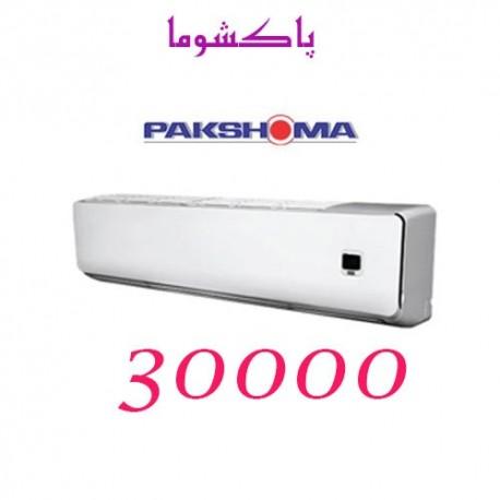 کولر گازی 30000 پاکشوما دیواری مدل GC-301HCRO
