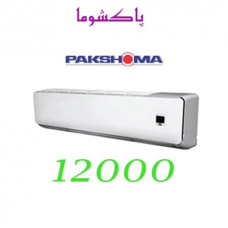 کولر گازی 12000 پاکشوما اینورتر مدل GCP-121HCRI