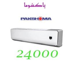 کولر گازی 24000 پاکشوما اینورتر GCP-241HCRI