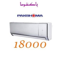 کولر گازی 18000 پاکشوما تروپیکال مدل GC-183CPO