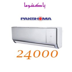 کولر گازی 24000 پاکشوما تروپیکال GC-243CPO