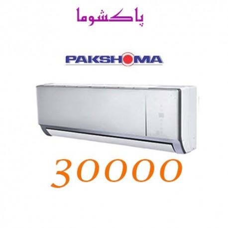کولر گازی 30000 پاکشوما تروپیکال GC-303CPO