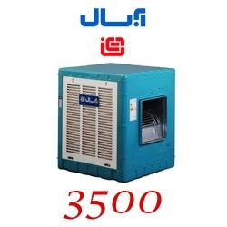 کولر آبی 3500 آبسال مدل AC35