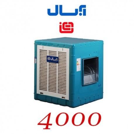 کولر آبی 4000 آبسال مدل AC40