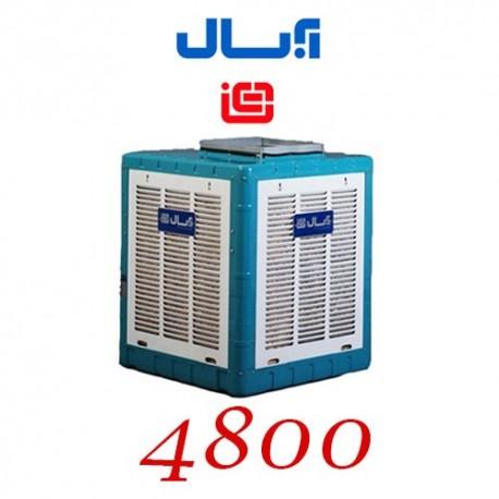 کولر آبی 4800 آبسال مدل AC48