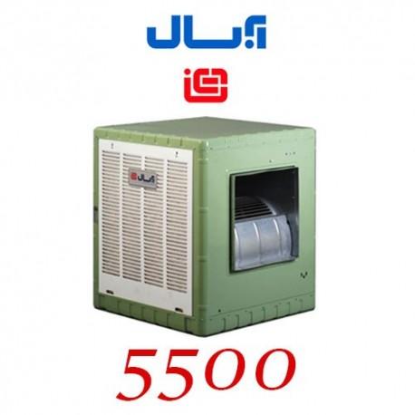 کولر آبی 5500 آبسال مدل AC55