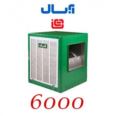 کولر آبی 6000 آبسال مدل ACDC60