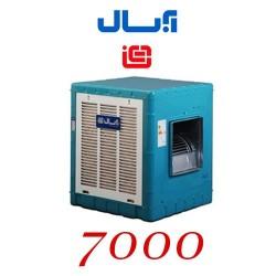 کولر آبی 7000 آبسال مدل AC70