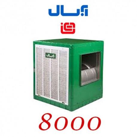 کولر آبی 8000 آبسال مدل ACDC80