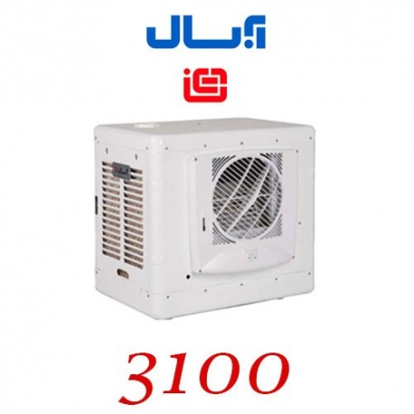 مینی کولر آبی 3100 آبسال پرتابل مدل AC31D