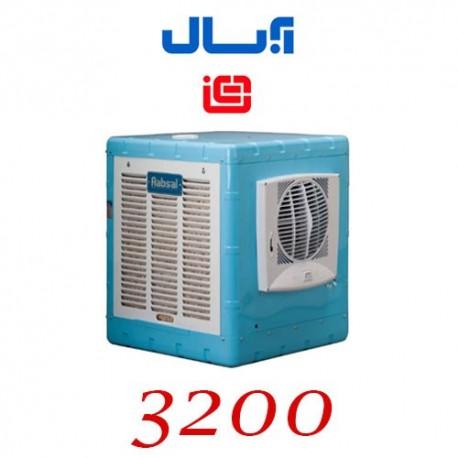 مینی کولر آبی 3200 آبسال پرتابل مدل AC32D