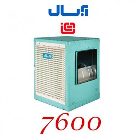 کولر آبی 7600 آبسال مدل ACPC76 سلولزی