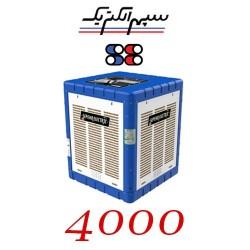 کولر آبی 4000 سپهرالکتریک مدل SE400-UD