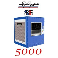 کولر آبی 5000 سپهرالکتریک مدل SE500C سلولزی