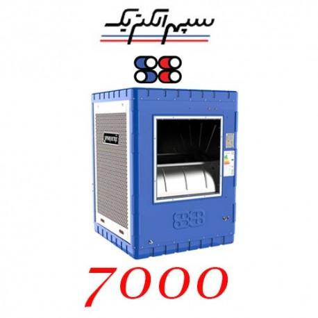 کولر آبی 7000 سپهرالکتریک مدل SE700C سلولزی
