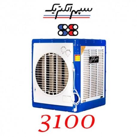 کولر آبی 3100 سپهرالکتریک آکسیال مدل SE310 پرتابل