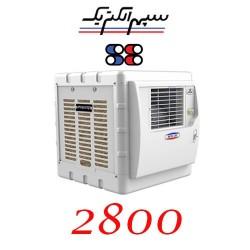 کولر آبی 2800 سپهرالکتریک مدل SE280 پرتابل