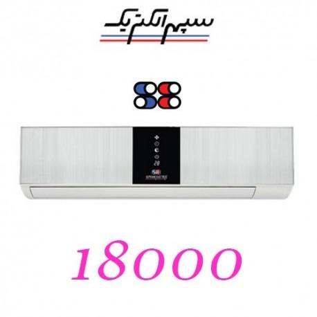 کولر گازی 18000 سپهرالکتریک مدل SE-18CA