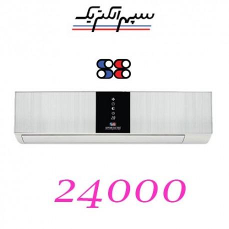کولر گازی 24000 سپهرالکتریک مدل SE-24CA