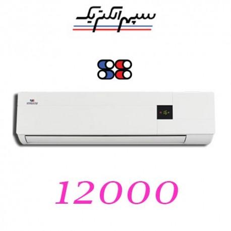 کولر گازی 12000 سپهرالکتریک مدل SE-12BK