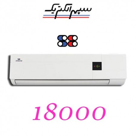 کولر گازی 18000 سپهرالکتریک مدل SE-18BK