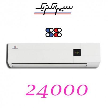 کولر گازی 24000 سپهرالکتریک مدل SE-24BK