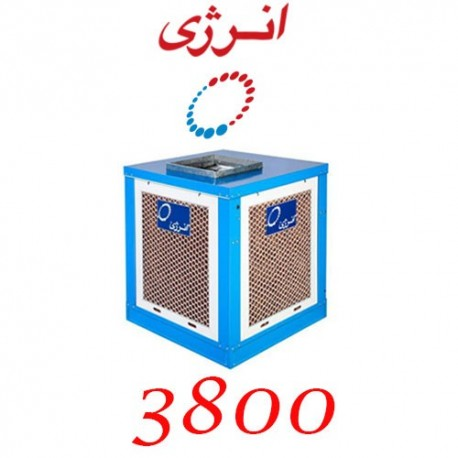 کولر آبی 3800 انرژی مدل VC0380 سلولزی