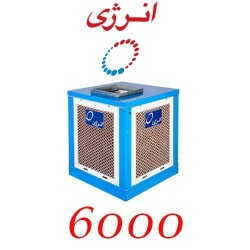 کولر آبی 6000 انرژی مدل VC0600 سلولزی بالازن