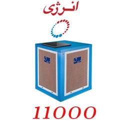 کولر آبی 11000 انرژی مدل VC1100 سلولزی بالازن