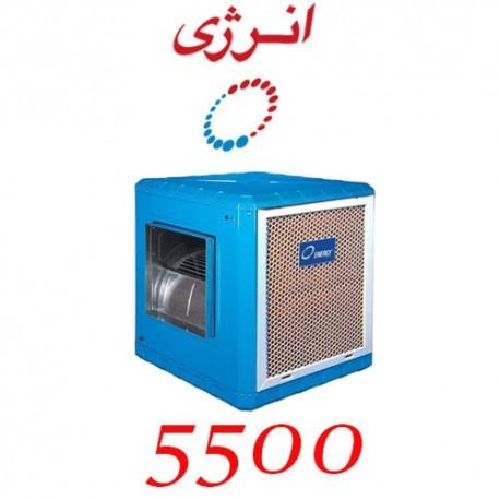 کولر آبی 5500 انرژی EC0550e سلولزی رو به رو زن