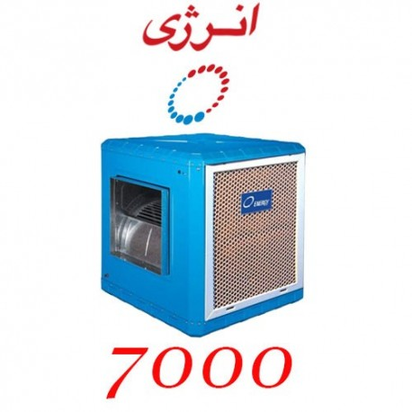 کولر آبی 7000 انرژی EC0700eسلولزی رو به رو زن