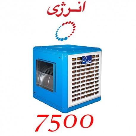 کولر آبی 7500 انرژی EC0750 سلولزی سری پالا