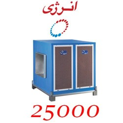 کولر آبی 25000 انرژی مدل EC2500 سلولزی صنعتی