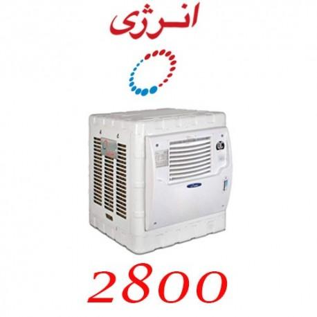کولر آبی 2800 انرژی مدل EC0280 سلولزی پرتابل